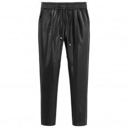 2016 Autumn Women Harem Pant Casual Leather Trousers Loose Elastic waist