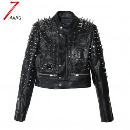 2017 Heavy Punk Rivet Street Short Leather Jacket Black Button Motorcycle Superstar Coat