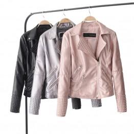 Quality Women's Autumn Faux Leather Jacket