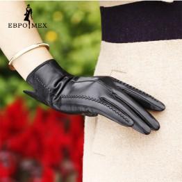 Fashionable Female gloves,Genuine Leather,Length 25 cm