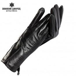 Genuine Leather,Length 25 cm,Black gloves for women